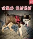 狗狗牽引繩胸背帶金毛狗中型犬狗錬子大型犬狗繩項圈寵物用品k8 陽光好物
