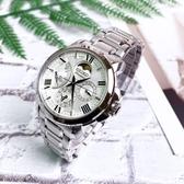 SEIKO日本精工Premier紳士品味月相人動電能腕錶5D88-0AH0S/SRX015J1公司貨