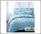 {{海中天休閒傢俱廣場 }} G-12 摩登時尚 床罩系列 257-2 新幹線床包兩用單人被組(藍)