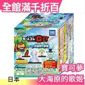 【大海原的歌姬】日本 Takara Tomy 寶可夢 公仔 投影戰鬥盤適用 神奇寶貝 Pokemon【小福部屋】