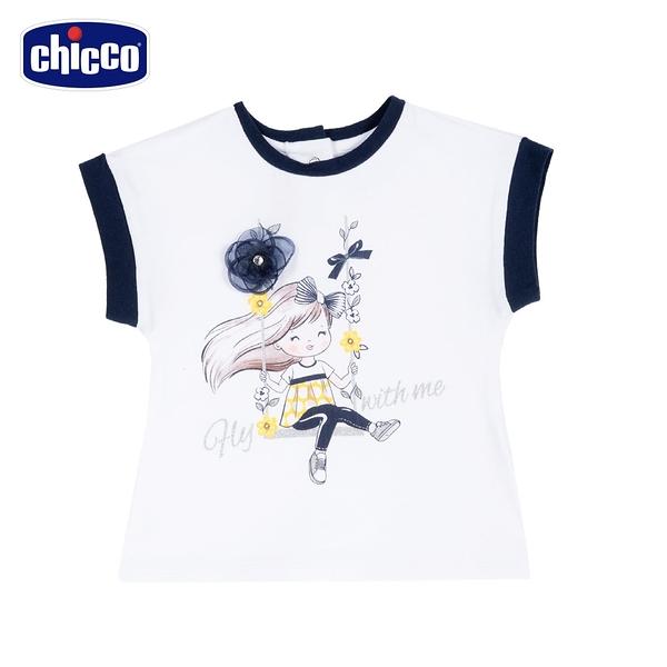 chicco-時尚派對-鞦韆女孩短袖上衣