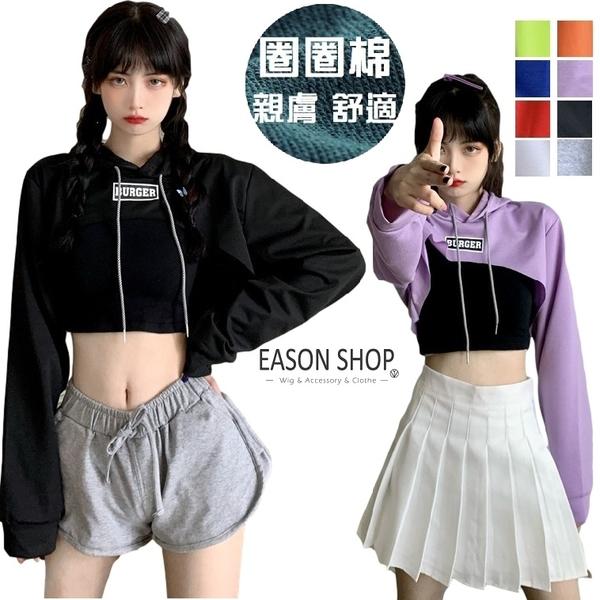 EASON SHOP(GW8732)韓版百搭款純色撞色字母LOGO印花超短版露肚臍不收邊長袖素色棉連帽T恤罩衫女薄