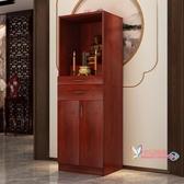 祖先桌 佛龕立櫃帶門簡約供桌供台佛櫃財神爺觀音神龕關公牌位神像櫃家用T 2色