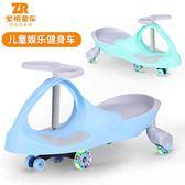 兒童扭扭車1-3-6歲寶寶嬰幼玩具滑行萬向輪靜音輪搖擺溜溜扭扭車WD 至簡元素