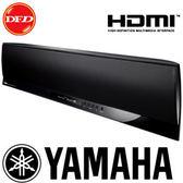 (限量0利率)YAMAHA 山葉 YSP-4100 單件式環繞家庭劇院  公貨 YSP4100 送高級HDMI線+送原廠SPM-K30壁掛架