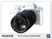 FUJIFILM XF 18-135mm F3.5-5.6 R OIS WR(18-135;平輸一年保固)