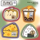 HaloStudio原創布滑鼠墊吐司奶茶飯團奶酪日繫可愛個性手繪包郵