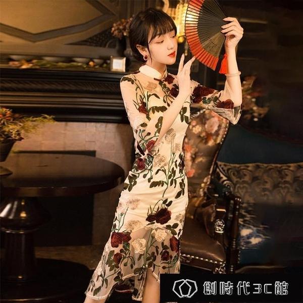年輕款少女復古中國風玫瑰刺繡修身旗袍改良版魚尾禮服優雅連【全館免運】