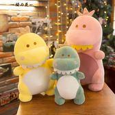 超萌可愛小恐龍毛絨玩具娃娃抱枕公仔睡覺大號玩偶韓國女兒童禮物【櫻花本鋪】