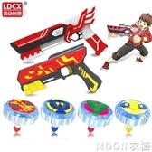 靈動創想魔幻陀螺4代雙核聚能引擎發光5兒童槍玩具戰鬥盤男孩 moon衣櫥