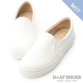 懶人鞋 D+AF 舒適主打.MIT素面加厚底休閒懶人鞋*白