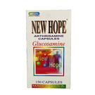 健康新希望〜護捷康 Glucosamine 膠囊150粒 (葡萄糖胺+鯊魚軟骨素)