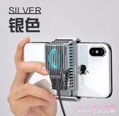 手機散熱器冷夾制冷器半導體蘋果便捷式液冷殼不求人風扇iPhone X XN1172【Rose中大尺碼】