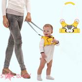 STAR BABY-四季通用 造型可愛 背心式嬰兒學步帶 防摔 防勒 防走失多用途