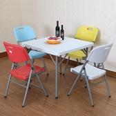 折疊桌正方形小戶型家用吃飯桌子戶外簡易麻將桌餐桌椅組合小方桌 居享優品