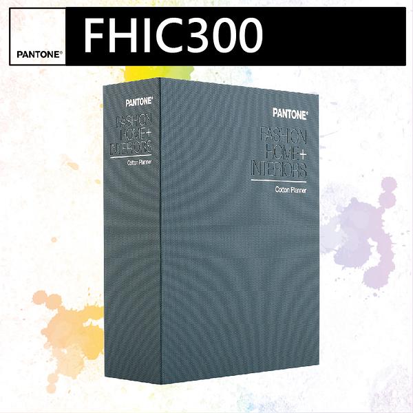 【MY】PANTONE 棉布版策劃手 【Cotton Planner】FHIC300