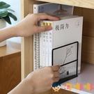 【2個裝】書本收納置物書立簡約書柜辦公室桌面書檔書立架【淘嘟嘟】