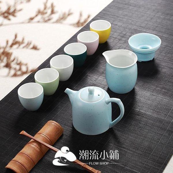 茶具套裝陶瓷整套功夫茶具茶杯茶壺 潮流小鋪