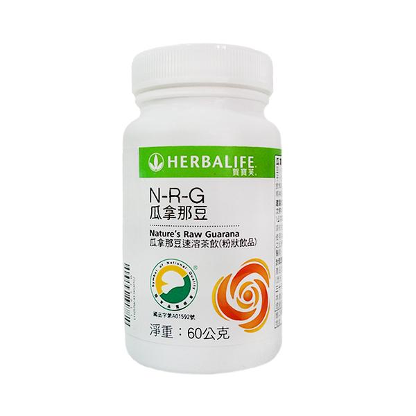 賀寶芙瓜拿那豆茶飲-賀寶芙Herbalife健康活力飲品系列