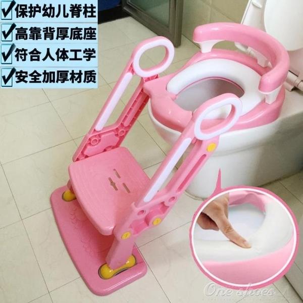 坐便器 帶靠背兒童馬桶坐便器折疊馬桶梯寶寶坐便椅座便器坐便圈便盆YJT 交換禮物