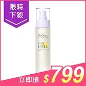 Dr.Douxi 朵璽 賦活保濕卵殼精粹液(80g)【小三美日】$1280