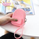 新年鉅惠 卡通創意小書包零錢包鑰匙包女可愛迷你隨身多功能卡包糖果色小包