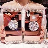 蘋果 iPhone12 iPhone11 Pro Max XR XS Max IX I8 Plus I7 I6S 鏡面氣囊支架殼 水鑽殼 手機殼 鏡面 軟殼