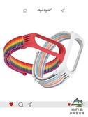 小米手環5表帶替換腕帶手環男女生彩虹帶【步行者戶外生活館】