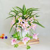 【全館】現折200仿真花玫瑰花百合陶瓷花瓶套裝假玫瑰花束客廳絹花假花裝飾花擺件
