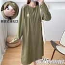 小雛菊孕婦哺乳【側掀式】洋裝 兩色【CVH910408】孕味十足 孕婦裝