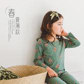 兒童睡衣女童春秋季棉質夏季家居服女寶寶空調服小孩長袖薄款套裝禮物限時八九折