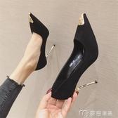 高跟鞋春季新款金屬頭黑色韓版高跟鞋細跟性感百搭職業女鞋尖頭單鞋 麥吉良品