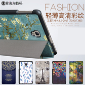 彩繪三折 三星 Galaxy Tab A 8.0 2017 平板皮套 卡斯特 保護套 Samsung T380 T385 8.0吋 平板殼 平板套