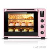 電烤箱 家用烘焙蛋糕多功能全自動迷你40升烤箱 220V igo 1995生活雜貨