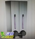 [COSCO代購] W119931 Homepluz 雙孔給皂機 (每管250ml)