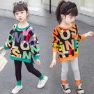 快速出貨 女童洋氣套裝2歲3歲女寶寶衣服4-5歲兒童兩件套潮