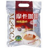 摩卡MOCCA現在最好-3合1咖啡隨身包-特 調6g*30入/袋【愛買】