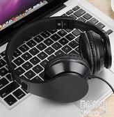 手機耳機 頭戴式電腦耳麥有線吃雞帶話筒游戲音樂通用 JY6161【潘小丫女鞋】
