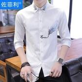 男式襯衫夏季青年短袖襯衫男士韓版修身七分袖襯衣潮男裝衣服休閒薄款夏裝 可然精品