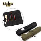 Skyists新概念便攜帆布畫筆袋毛筆插筆袋 捲式收納筆簾 油畫筆包