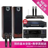 美華 唱行無阻超值卡拉OK組 HD-800pro