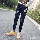 秋季新款九分牛仔褲男青少年小腳修身型韓版破洞  SMY8060【男人與流行】