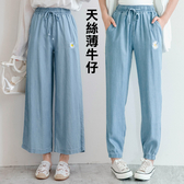 MIUSTAR 綁帶鬆緊腰側口袋雛菊仿天絲牛仔褲(共2色,S-XXL)【NH1683】預購