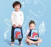 兒童書包幼兒園男女孩1-3-6歲小恐龍書包寶寶男童小背包雙肩包 至簡元素
