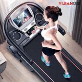億健T900 跑步機家用 款超靜音折疊多功能電動跑步機QM『櫻花小屋』