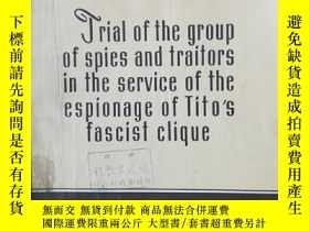 二手書博民逛書店trial罕見of the group of spies and traitors in the service