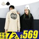 帽T-反光炫彩星球帽T-潮流穿搭TOP款《04899687》共2色『RFD』