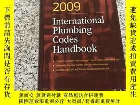 二手書博民逛書店2009lnternational罕見plumbing code