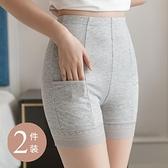 帶口袋防走光安全褲女夏季新大碼不卷邊外穿蕾絲純棉透氣打底短褲 「雙10特惠」