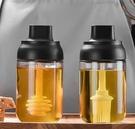 調味料盒 鹽罐調味盒調料瓶組合套裝油壺調味料罐瓶玻璃盒家用【快速出貨八折搶購】